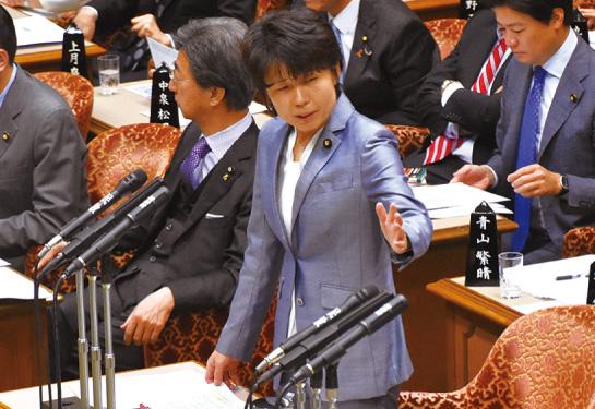 吉川さおり政策まもる